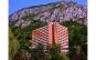 Afrodita Resort and SPA 4*