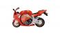 Ceas perete decorativ / Motocicleta CBR disponibli in 3 culori