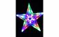 Decoratiune craciun, ornament pentru geam, 42/42 cm, steluta alba cu lumini multicolore