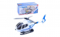 Elicopter cu sunete, lumini 3D, melodii