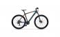 "Bicicleta CROSS GRX 7 DB 27.5"""