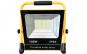 Proiector LED 120W acumulator si suport