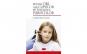 Bolile ORL ale copiilor pe intelesul