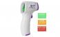 Termometrul  infrarosu digital  medical