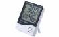 Ceas Digital Cu Higrometru si Termometru Siegbert, Ecran LCD Mare