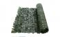 Gard artificial, 100 x 300 cm + cadou