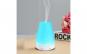 Difuzor de arome - 130ml