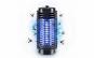 Lampa UV anti insescte