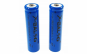 Set 2 Acumulatori 8800 mAH, 3.7 V Li-ion, model 18650 + incarcator